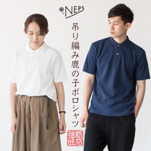 NEPS 吊りカノコ ポロ 吊り編み 鹿の子 ポロシャツ ネップス|cocochiya