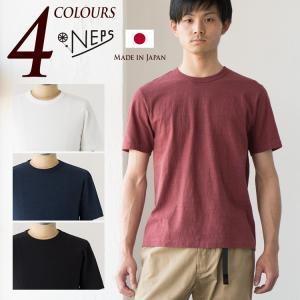 NEPS 斑糸 吊り編み 半袖 Tシャツ ネップス むら糸 落綿 リサイクルコットン|cocochiya