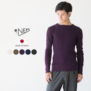 NEPS クラシック ワッフルトレーナー ネップス/メンズ Tシャツ スウェットCLASSIC WAFFLE TRAINER T-SHIRT|cocochiya