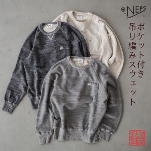 NEPS ネップス 吊り編み ポケット付 クルーネック スウェット シャツ 日本製 メンズ トレーナー N1402|cocochiya