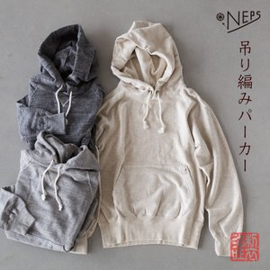 NEPS ネップス 吊り編み スウェット パーカー 日本製 メンズ プルオーバーパーカー|cocochiya