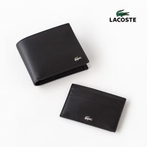 ラコステ FG レザー 財布 カードホルダー セット NH2505F-000|cocochiya