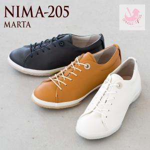スピングル ニーマ NIMA-205 MARTA スピングルムーブ cocochiya