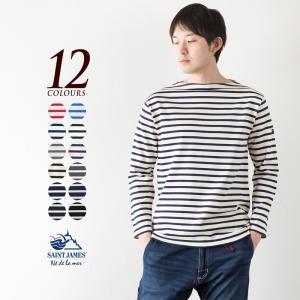 セントジェームス ウエッソン ボーダー 定番カラー SAINTJAMES OUESSANT メンズ レディース 長袖Tシャツ|cocochiya