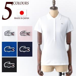 30%OFF ラコステ レディース 日本製 スリムフィット ストレッチ ポロシャツ PF949E|cocochiya