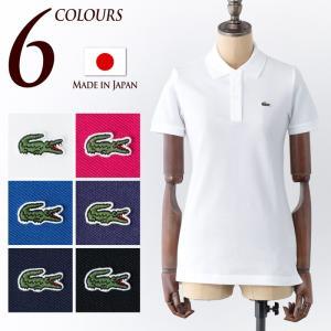 20%OFF ラコステ レディース ポロシャツ コットン100% プチピケ PF958E|cocochiya