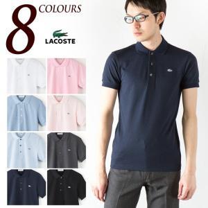 30%OFF ラコステ スリムフィット ポロシャツ PH539E 日本製 送料無料|cocochiya
