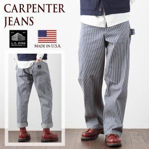 ポインター ブランド 米国製 ヒッコリーストライプ ペインターパンツ LOT-39 POINTER BRAND Hickory Stripe Carpenter Jeans ワークパンツ|cocochiya