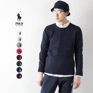 ポロ・ラルフローレン ボーイズ ケーブル編み コットン セーター|cocochiya