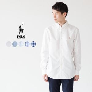 ポロ ラルフローレン メンズ オックスフォード ボタンダウンシャツ POLO RALPH LAUREN|cocochiya