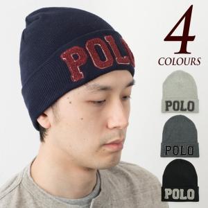 ポロ・ラルフローレン 帽子 ポロ ニットキャップ POLO RALPHLAUREN COTTON HAT メンズ レディース ニット帽/ワッチ|cocochiya