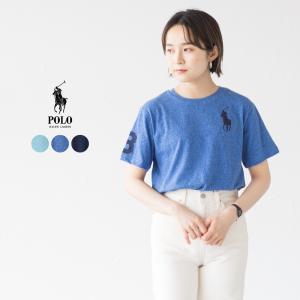 ポロ ラルフローレン ボーイズ ビッグポニー Tシャツ レディース〜メンズサイズ対応|cocochiya