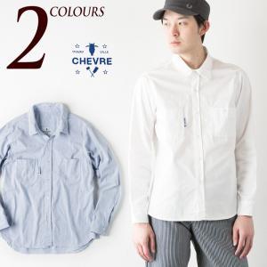 シェーブル ワークシャツ レギュラーカラー シャツ SEH9018 CHEVRE WORK SHIRT メンズ フレンチワーク 送料無料|cocochiya