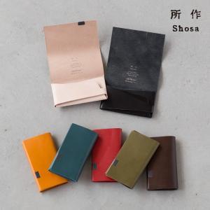 所作 名刺入れ カードケース ベーシック shosa SHO-CA1A BASIC 日本製 本革|cocochiya