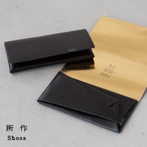 所作 ロングウォレット ボレロ shosa SHO-LO1B BOLERO 日本製 本革 長財布|cocochiya