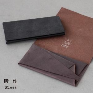 所作 ロングウォレット ブライドル shosa SHO-LO1C BRIDLE 日本製 本革 長財布|cocochiya