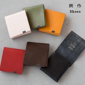 所作 ショートウォレット 2.0 ベーシック shosa SHO-SH2A BASIC 日本製 本革 三つ折り財布|cocochiya