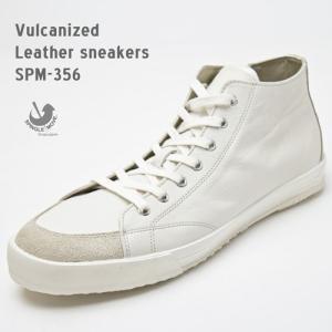 スピングルムーブ ミドルカット レザー スニーカー SPM-356 ホワイト SPINGLE MOVE バルカナイズ製法|cocochiya