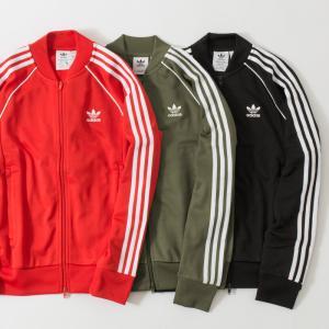 adidas アディダス ジャージ スーパースター トラックトップ ジャージ EMX20 CW1256 アディダス オリジナルス|cocochiya