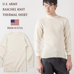 米軍 デッドストック アメリカ製 サーマル ロングスリーブ Tシャツ U.S. ARMY TERMAL SHIRT MADE IN USA メンズ アンダーウエア 米国製|cocochiya