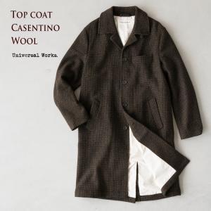 ユニバーサルワークス トップコート カゼンティーノ ウール 17216 UNIVERSAL WORKS TOP COAT メンズ ウールコート ショップコート|cocochiya