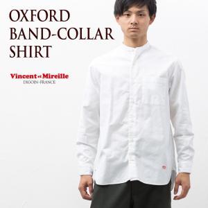 ヴァンソン エ ミレイユ オックスフォード バンドカラー シャツ 日本製 VM81-OX603M|cocochiya