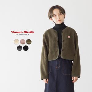ヴァンソン エ ミレイユ ショート カーディガン VM192MB25202|cocochiya