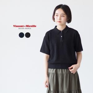ヴァンソン エ ミレイユ ポロ カラー セーター VM191PP18122 サマー ニット|cocochiya
