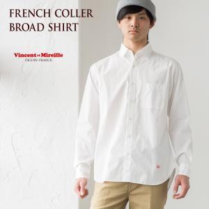 ヴァンソンエミレイユ ブロード シャツ 日本製 フレンチカラーシャツ VM71-BR607M Vincent et Mireille BROAD SHIRT メンズ 長袖|cocochiya