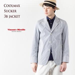 ヴァンソンエミレイユ 3B ジャケット Vincent et Mireille シアサッカー生地 クールマックス テーラードジャケット 日本製 VM71-SU104M|cocochiya