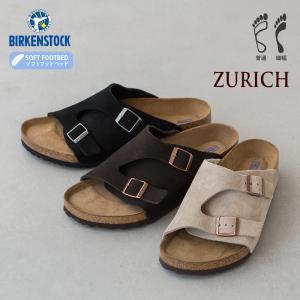 ビルケンシュトック チューリッヒ ZURICH ソフトフットベッド メンズサイズ|cocochiya