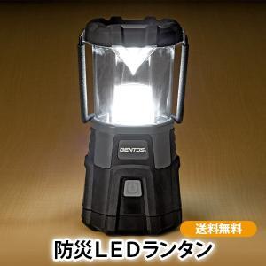 防災LEDランタン 送料無料 地震 災害 明かり LED 防水LEDライト フック ライト 節電 電...