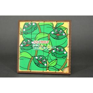 16マスパズル「笹むっちー」 cococool