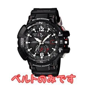 CASIO 純正ベルト GW-A1100-1AJF用バンド 交換用 10443938