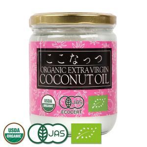 当社ではココナッツオイルに関して、VCOエキスパートが商品開発と商品管理を行っています。有機JAS認...
