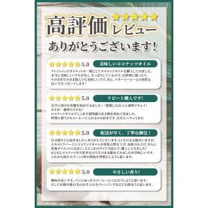 ココキュア オーガニック エキストラバージン ...の詳細画像2