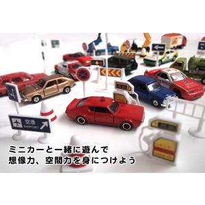標識 玩具 おもちゃ トミカ ミニカー と遊べる 道路標識 56点入|cocodani|07