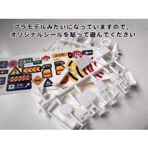 標識 玩具 おもちゃ トミカ ミニカー と遊べる 道路標識 56点入|cocodani|08