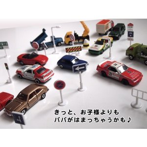 標識 玩具 おもちゃ トミカ ミニカー と遊べる 道路標識 56点入|cocodani|09