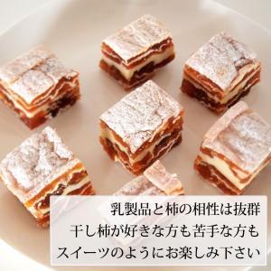 市田柿 ミルフィーユ 干し柿 チーズサンド スイーツ 2個セット 送料無料|cocodani|06