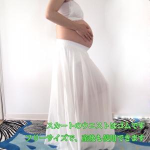 マタニティ フォト 衣装 妊婦 写真 ドレス チューブトップ ロングスカート リボン 2点セット|cocodani|02