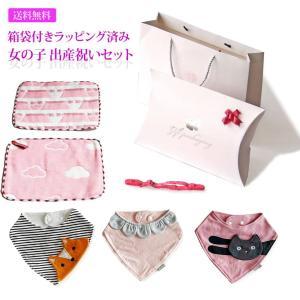 ◆友人が最近出産をしたと聞いて、何かプレゼントをしたい、でも何がいいのかわからないし、できれば人とか...
