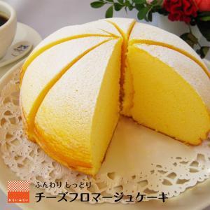 ◆発売当初から実店舗で人気のチーズケーキ、その名も「 whitemonn( ホワイトムーン )」スポ...