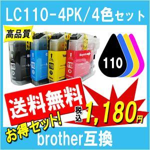 Brother ブラザー LC110-4PK LC110シリ...