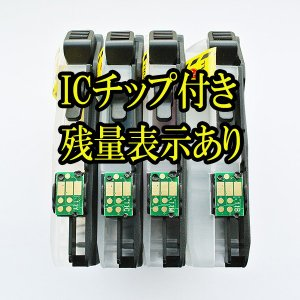 Brother ブラザー  LC110BK 黒4個セット 最新機種対応 互換インクカートリッジ ICチップ付 残量表示あり|cocode-ink|02