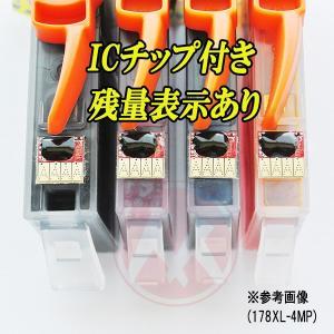HP178/178XLシリーズ CR281AA 対応 互換インクカートリッジ 4色マルチパック 全色増量タイプ ICチップ付 残量表示あり cocode-ink 02