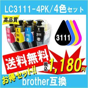 全機種対応!Brother ブラザー LC3111-4PK 対応 互換インク LC3111BK LC3111C LC3111Y LC3111M 4色セット ICチップ付|cocode-ink