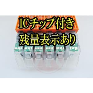 Canon キャノン BCI-351XL+350XL/6MP 351XL 350XL 対応 互換インクカートリッジ 増量版 6色セット 残量表示あり ICチップ付き|cocode-ink|02