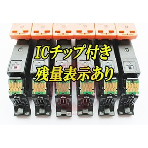 EPSON エプソン IC6CL70L IC70L シリーズ 対応 互換インク 増量版 ICチップ付 必要な色が自由に選べるインク福袋(7個入)|cocode-ink|02