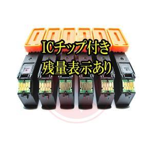 EPSON エプソン ICBK80 ICBK80Lシリーズ 対応 互換インクカートリッジ 黒4個セット 増量タイプ  ICチップ付き 残量表示あり|cocode-ink|02